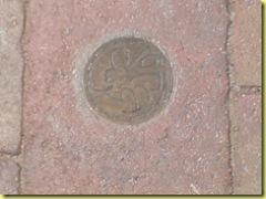 2007_0605may0007
