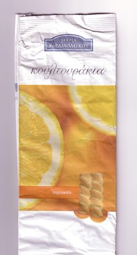 Orange_biscuit_packet_front